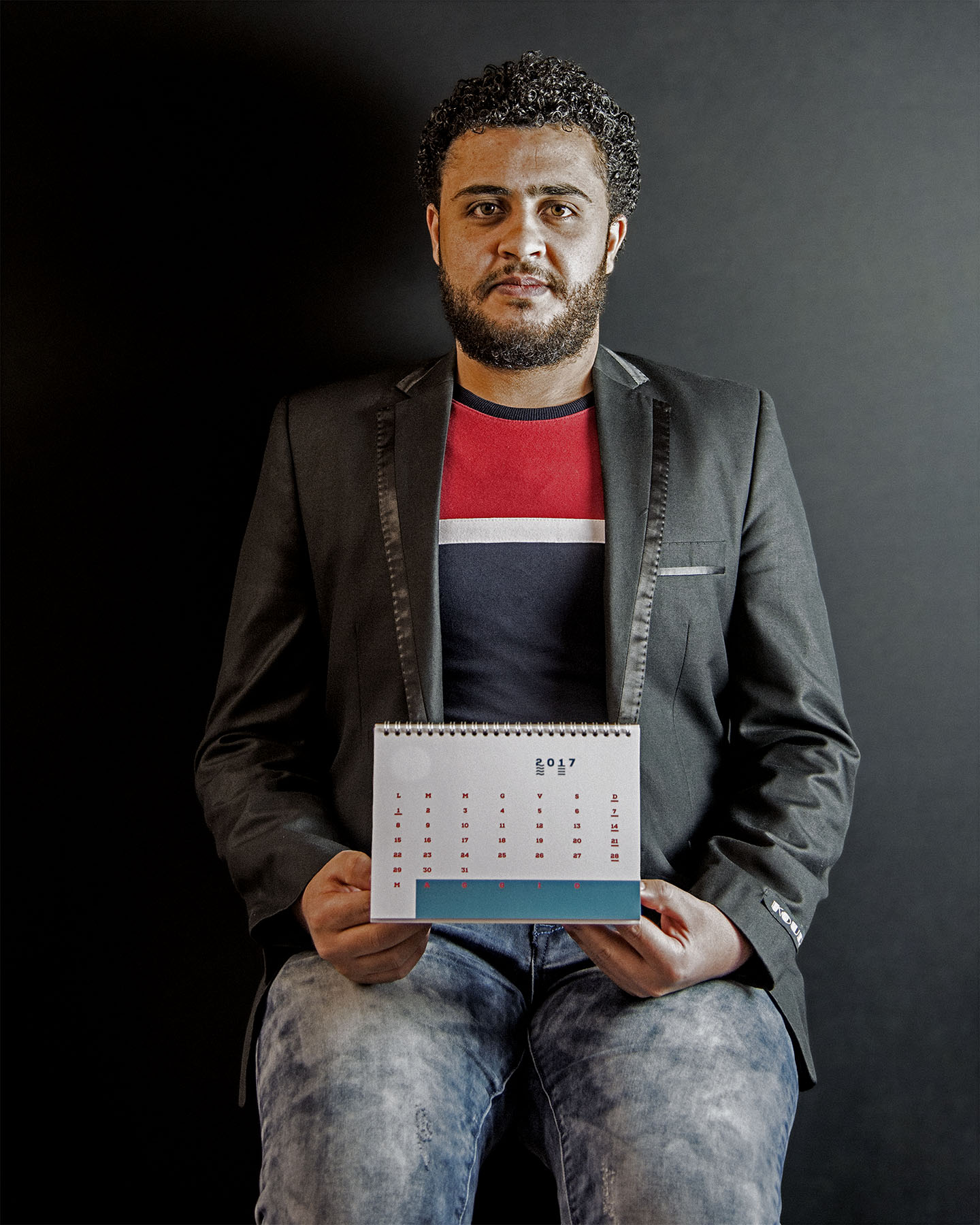 18a Jamal, Siria, 2017